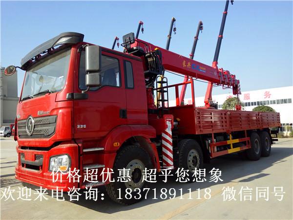 10吨12吨16吨陕汽德龙新M3000前四后八潍柴发动机随车吊