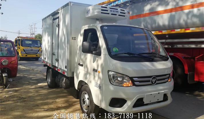 国六福田祥菱3米2小型箱式冷藏车价格报价